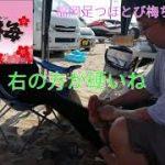 【足ツボ】Vol26ビーチで脳神経系の足つぼ。福岡足つぼとび梅ちゃんねる