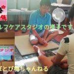 【足ツボセルフケア】Vol31足つぼセルフケアスタジオの様子です。福岡足つぼとび梅ちゃんねる