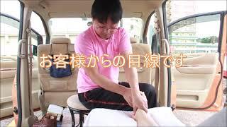 【足つぼ移動車】Vol38足つぼ移動車内での施術風景。福岡足つぼとび梅ちゃんねる