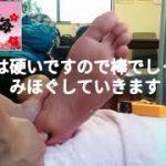 【足つぼ】Vol43元気を出したければかかとを揉みましょう。福岡足つぼとび梅ちゃんねる
